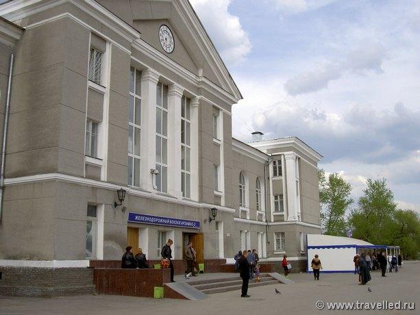 Харьков левада автобусы до москвы